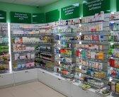 Полезное в аптеке: 15 вещей, которые нужно купить здоровому человеку