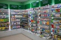 полезное в аптеке