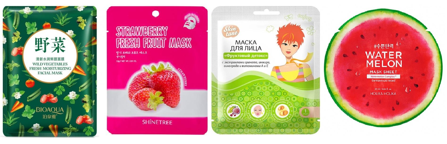 тканевая маска для лица с фруктами и овощами