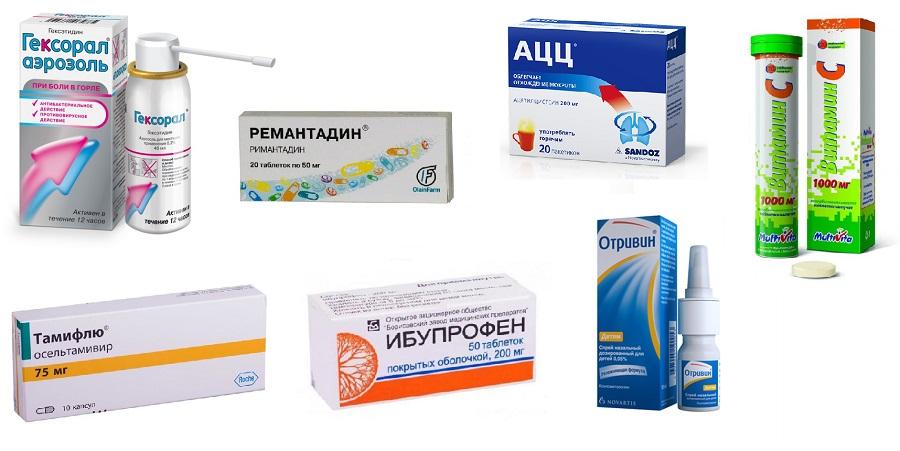 лекарства от гриппа и ОРВИ