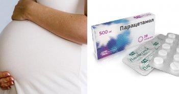 парацетамол во время беременности