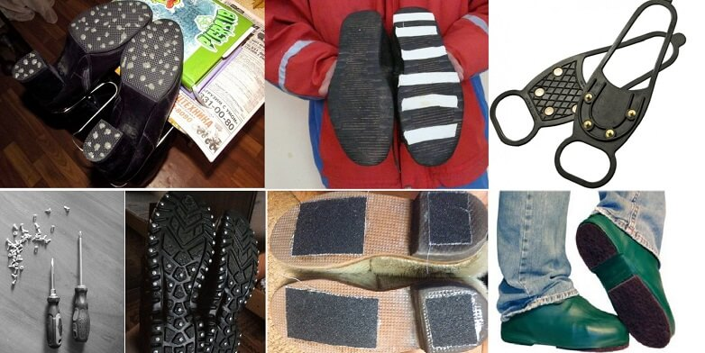 Как сделать чтобы обувь не скользила
